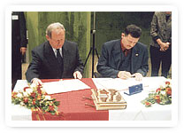 The partnership agreement was signed on 18 th March, 2002 in Leverkusen